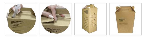 Контейнер картонный для сбора игл 10,0 л