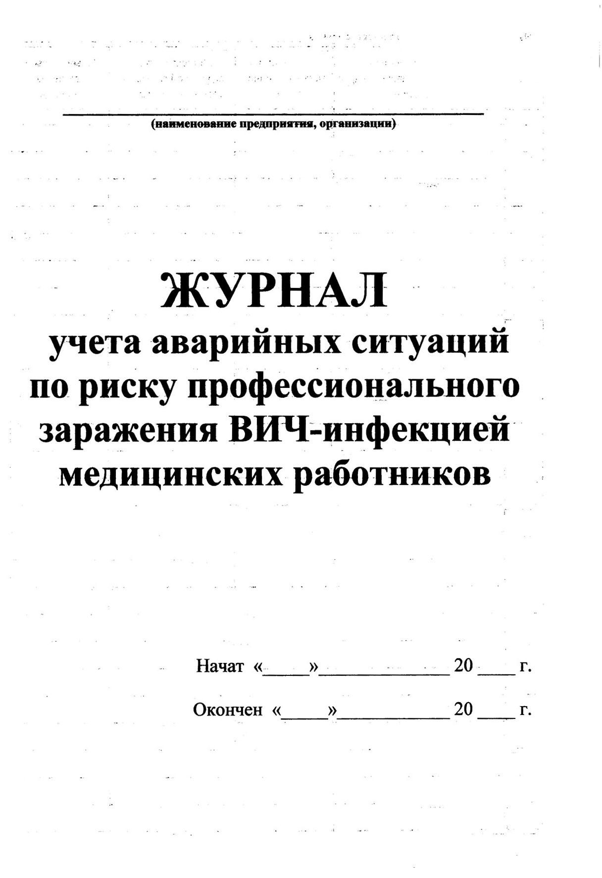 full_4526398fc34772f75d560b25dbf9c44b.jpg