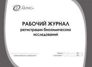 full_806c3e0eb55d32fc36b164ba5ecf2c79.jpg