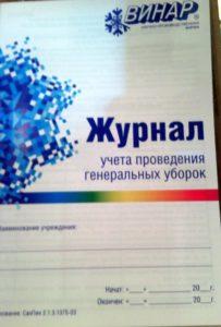 full_809055880c83e727384be4039a5f9234.jpg