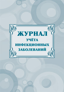 full_ba4a8748415dc6aa1868956fb0369ccd.jpg