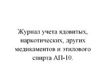 full_ed1d9a5f9a76dd42b649c4d23ff95f07.jpg